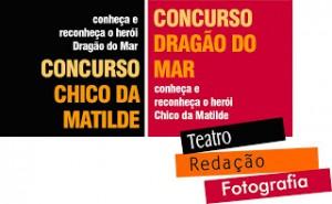 CONCURSO DRAGÃO DO MAR