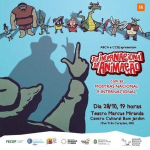 Semana da Animação do Centro Cultural Bom Jardim (CCBJ)