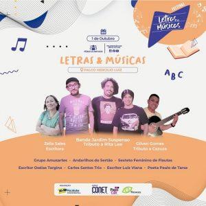 Festival Letras e Músicas chega à sua quarta edição