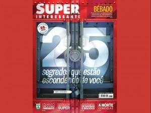 SUPERINTERESSANTE 25 ANOS