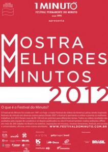 OS MELHORES MINUTOS DE 2012 NO CEARÁ
