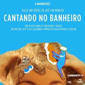 CONCURSO CANTANDO NO BANHEIRO