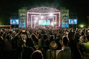 Aruba se prepara para a quinta edição do Aruba Summer Music Festival