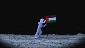 2ª Mostra de Cinema Árabe Feminino